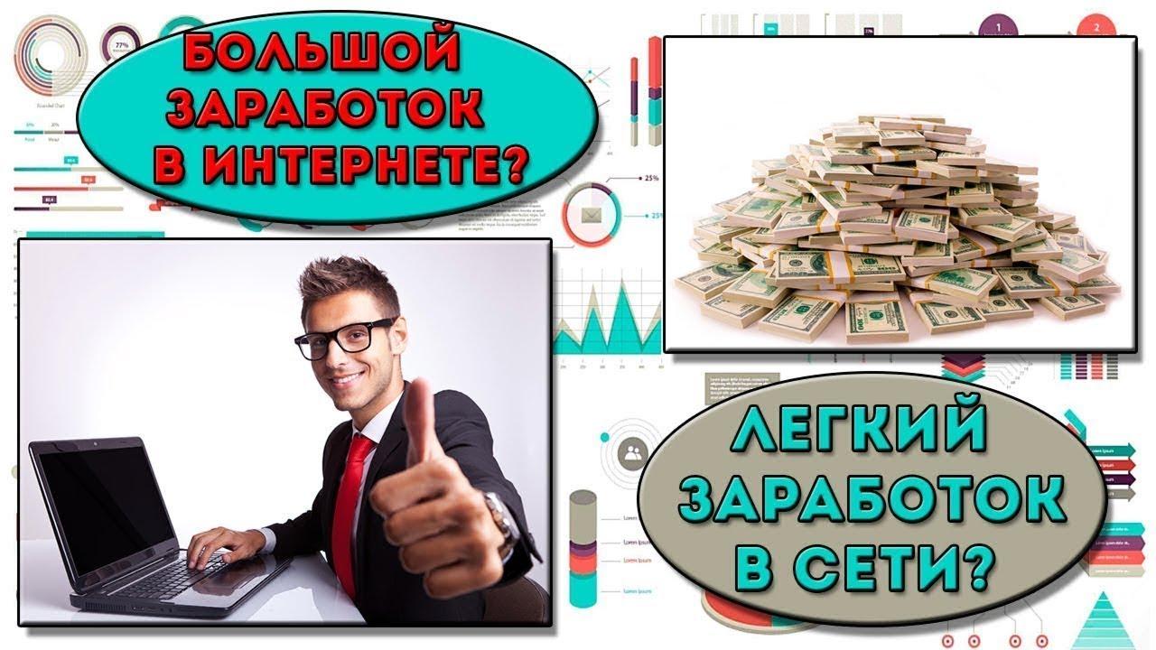 игры с реальными деньгами