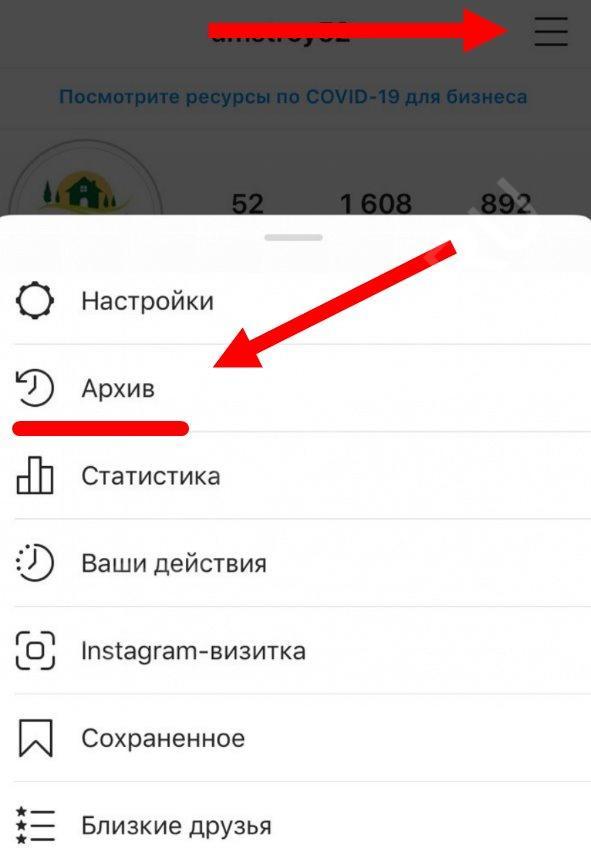 как проверить инстаграм аккаунт