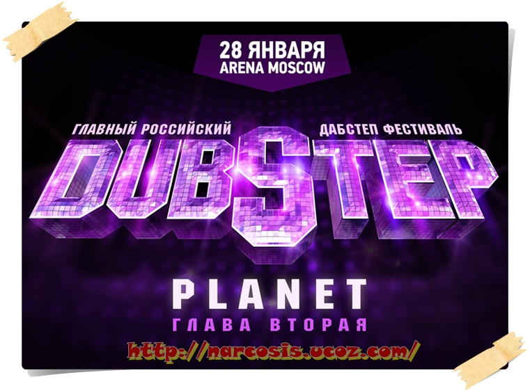 DUBSTEP_PLANET_2_OFFICIAL_PROMO_MIX_BY_OIKI
