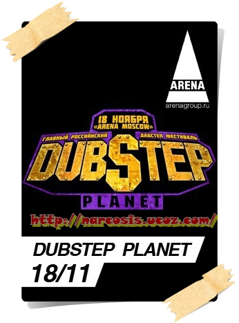 DUBSTEP PLANET OFFICIAL PROMO MIX