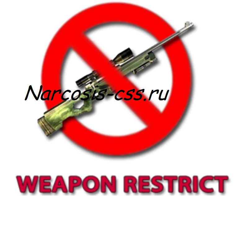 Weapon Restrict 3.1.4