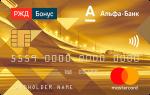 Alfa банк кредитная карта – Кредитные карты в Альфа-Банке, оформить и получить кредитную карту на выгодных условиях, заказать и взять кредитку в банке – Альфа-Банк