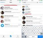 Как искать группы в телеграмме на ios – Как найти канал в Телеграмме на Айфоне (искать и добавлять группы)