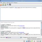 Проверка орфографии и знаков препинания онлайн – Корректировка текста онлайн