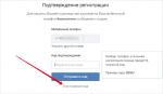 Регистрация в контакте прямо сейчас бесплатно – Как зарегистрироваться ВКонтакте (ВК) — пошаговая инструкция