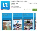 Репост инстаграм – Как сделать репост в Инстаграм