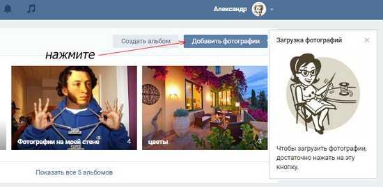 Картинки надписями, как сохранить картинку на стене в вконтакте